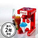 ショッピングかき氷機 コカコーラ ノスタルジア レトロ かき氷機 スノーコーンNostalgia Electrics Coca Cola Series RSM702COKE Single Snow Cone Maker