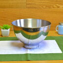 キッチンエイド 4.5/5クオート チルトヘッド スタンドミキサー用 ステンレスボウル 小 2.8L KSM150に適合 KitchenAid KB3SS 3-Quart Stainless Steel Bowl for Pivot Head Stand Mixers