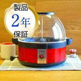 ワーリング社 ポップコーンメーカーWaring Popcorn Maker WPM10【日本語説明書付】【RCP】