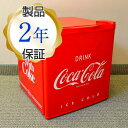 コカ コーラ 小型冷蔵庫 冷凍庫付 ノスタルジア レトロ 西海岸 カリフォルニア Nostalgia Electrics Coca-Cola Series CRF170COKE Mini Fridge 家電