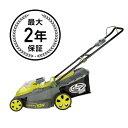 コードレス芝刈り機 充電式 16インチ ブラッシュレス