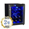 ニューエアー 熱電ワインクーラー 12ボトルNewAir AW-121E 12 Bottle Thermoelectric Wine Cooler