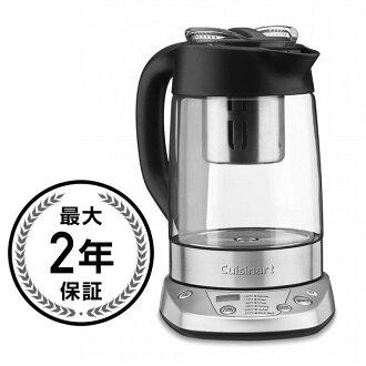 Cuisinart 電茶壺茶灌輸了大約 1.2 l Cuisinart 茶 100 PerfecTemp 可程式設計茶陡和水壺