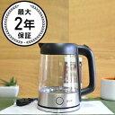 オスター 電気ケトル イルミネーションガラス 1.7リットルOster BVSTKT7098-000 7-Cup Illuminating Glass Kettle, 1.7-Liter