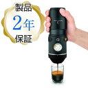 ハンドプレッソ ハイブリッド エスプレッソマシン オート エスプレッソメーカー Handpresso Auto Hybrid Espresso Maker