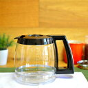 クイジナート コーヒーメーカー用 パーツ 部品 ガラスカラフェ CBC-5200PCJに適合 Cuisinart DCC-2200RC 14-Cup Replacement Glass Carafe