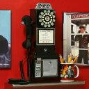 アメリカ クロスリー1950年代 レトロ 壁掛け電話 ブラック Crosley CR56-BK 1950s Wall Pay Phone Black 公衆電話