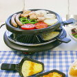 スイス料理 ラクレットグリル ラクレットオーブンToastess Party Grill and Raclette Pan TPG315チーズフォンデュ、ホットプレート、チーズ料理【日本語説明書付】【smtb-k】【kb】 【RCP】