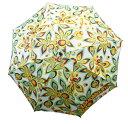 Umbrella003