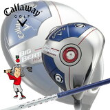 ���������� ����?���� BIG BERTHA ALPHA �ӥå��С��� ����ե� �ɥ饤�С� CALLAWAY GOLF