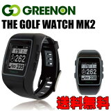 ��GPS ��Υ¬���� ���꡼�� ���� �� ����� �����å� �ޡ��� 2 GREEN ON THE GOLF WATCH mk2 ���׷� ��Υ¬��� �֥�å� / ����С����졼 ��tk��