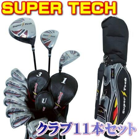 Super Tech スーパーテック ST-01 メンズ 15点 フルセット (W/3×I/7+パターキャディバッグ+ヘッドカバー3個付) 初心者の方にも最適! 超お得セット!
