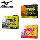 ミズノ MIZUNO ゴルフ ボール JPX NEX DRIVE (ジェイ ピー エックス ネクス ドラ...
