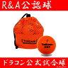 飛び衛門 ゴルフ ボール 1ダース (12球入り) オレンジ 【スタンダード 2ピース】 TBM-2MBO