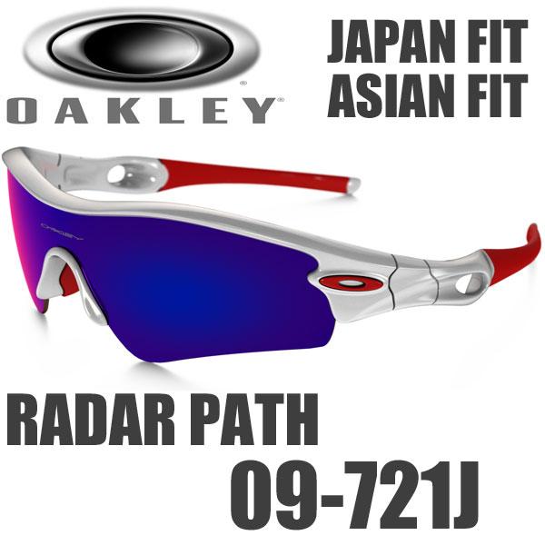オークリー レーダー パス サングラス 09-721J アジアンフィット ジャパンフィット…...:alphagolf:10000994