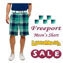 Freeportshort1b