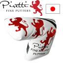 ピレッティ パターカバー (ヘッドカバー) PR-PC0001 ホワイト / Piretti Putter Cover White