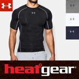 アンダーアーマー ヒートギア アーマー コンプレッション 半袖 メンズ Tシャツ 1257468 ARMOUR SHORT SLEEVE USA モデル