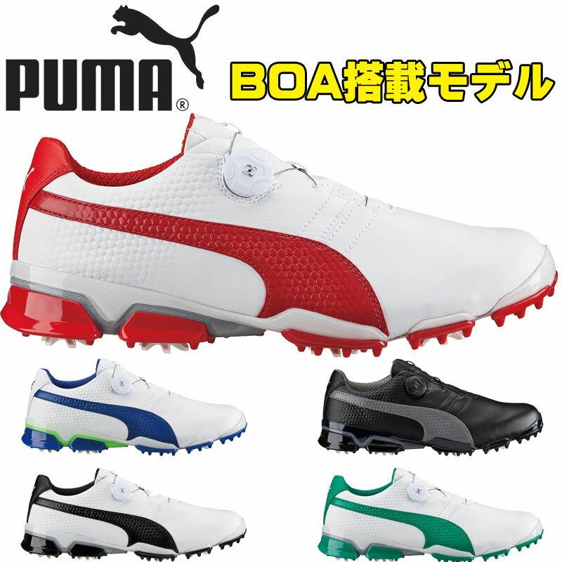 PUMA プーマゴルフ 2016年 春夏 boa 機能搭載 スパイク ゴルフシューズ 188657 タイタンツアー イグナイトボア / TITANTOUR IGNITE BOA 【日本正規品】 2016年 春夏 ボア搭載モデル / ダイアル式 日本仕様