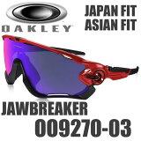 ������� ���祦�֥쥤���� ���饹 OO9270-03 ��������ե��å� ����ѥ�ե��å� OAKLEY JAW BREAKER USA��ǥ� �ݥ��ƥ��� ��å� ���ꥸ���� / ��å� �饤��