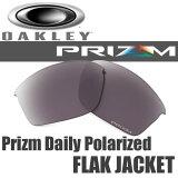 オークリー プリズム デイリー ポラライズド フラック ジャケット 交換 レンズ 101-105-001 OAKLEY PRIZM DAILY POLARIZED FLAK JACKET REPLACEMENT LENSES