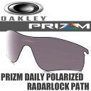 オークリー プリズム デイリー ポラライズド レーダー ロックパス 交換 レンズ 101-118-001 OAKLEY PRIZM DAILY POLARIZED RADAR ROCK PATH REPLACEMENT LENSES
