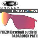 オークリー プリズム ベースボール アウトフィールド 外野手 レーダー ロックパス 交換 レンズ 101-118-003 OAKLEY PRIZM BASEBA...