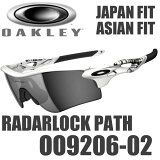 �������꡼ �졼���� ��å� �ѥ� ���󥰥饹 OO9206-02 ��������ե��å� ����ѥ�ե��å� OAKLEY RADAR LOCK PATH USA��ǥ� ���졼�� ���ꥸ���� / �ޥå� �ۥ磻��