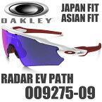 オークリー レーダー EV パス サングラス OO9275-09 アジアンフィット ジャパンフィット OAKLEY RADAR EV PATH ポジティブ レッド イリジウム / ポリッシュド ホワイト