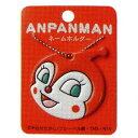 【アンパンマン】[ANA-280]ネームホルダー(ドキンちゃん)
