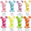【ディズニー ミッキー】●ペンケース★ペンケペンケ★【Disneyzone】