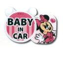 【ディズニー ミニー】スイングメッセージ★カー用品★★ベビー用品★【Disneyzone】
