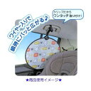 【ディズニー ミッキー】●クリップぱっシェード★カー用品★