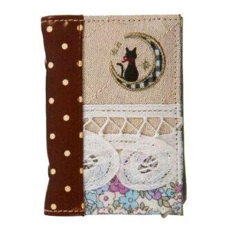 Card case ( Kat ) ★ natural ★