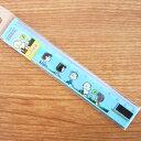 【スヌーピー】15cm定規(ライトブルー)★USUAL DAYS★
