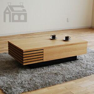 【OFFクーポンあり】【ポイント最大16倍!】ALPHA Market Loko series LIVING TABLE リビングテーブル ALK-46937 北欧/引出し付き/大川家具/リビング