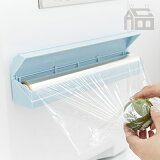 【】ideaco wrap holder イデアコ ラップホルダー r30 [キッチン/ラップ/収納]