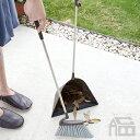 【OFFクーポンあり】【ポイント最大16倍!】tidy Sweep ホーキ&チリトリ ティディ スウィープ Broom & Dustpan [お掃除 / 玄関 / 庭 / ガーデン...