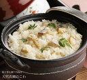 炊飯器で簡単に炊ける 瀬戸内海産天然真鯛おこわセット (お茶...