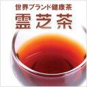 霊芝茶【送料無料(メール便)】【初回限定お1人様3箱まで】お試しキャンペーン