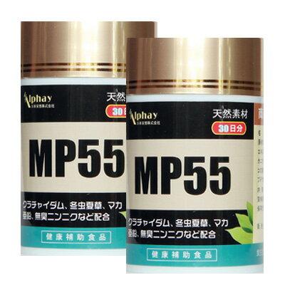 【送料無料】ドーパミン サプリ 120粒2本セット(20%OFF)