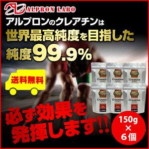 アルプロン パウダー アミノ酸 スーパー スポーツサプリ