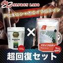 アルプロン -ALPRON- ホエイプロテイン100 WPC(プレーン味)3kg × アルギニン 100g【送料無料】【WPC ホエイ プロテイン 高品質】
