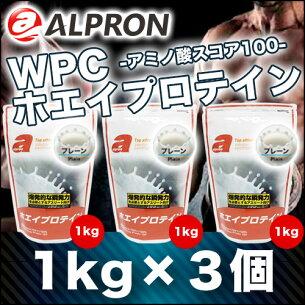 アルプロン ホエイプロテイン プレーン アミノ酸 プロテイン