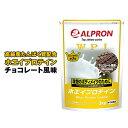 [送料無料] アルプロン WPIホエイプロテイン100 チョコレート風味 3kg(約150食分)