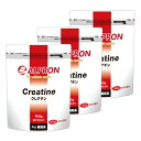 【3個セット】アルプロン クレアチン 150g | 正規品 ALPRON パウダー アミノ酸 サプリ...