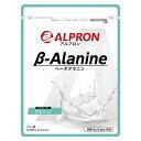 身体の酸性化を抑え、パフォーマンス維持のためのアミノ酸 βアラニン 100g ベータアラニン ワークアウト | 正規品 アルプロン ALPRON アミノ酸 サプリ サプリメント サプリ 公式