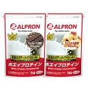 【送料無料】アルプロン ホエイプロテインWPC80%【1kg...