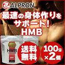 アルプロン パウダー アミノ酸 スポーツ サプリメント