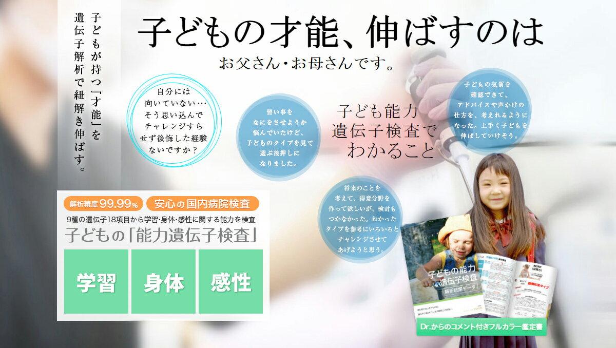 [6/14 20:00〜6/21 1:59★2...の紹介画像2